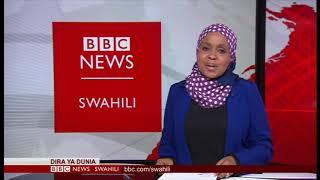 BBC DIRA YA DUNIA JUMANNE 16/07/2019