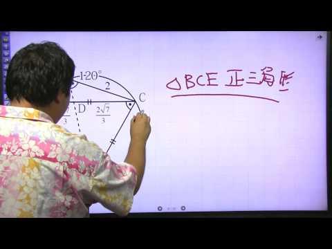 酒井のどすこい!センター数学IA #045 第6講 第2問