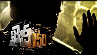 Khaidi No150 First Look Motion Poster  Chiranjeevis 150th Film  Ram Charan