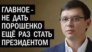 """Про Оппоблок, Порошенко и партию """"Наши"""". Евгений Мураев - YouTube"""