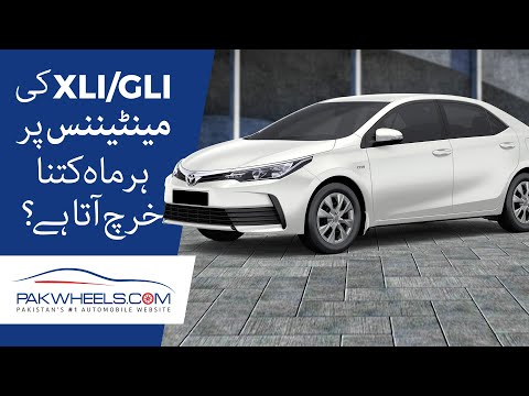 Periodic Maintenance Of Toyota Corolla Xli & Gli | PakWheels Tips