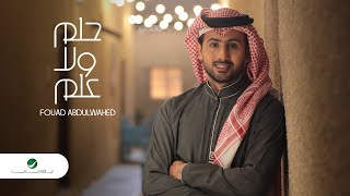 Fouad Abdulwahed … Helm Wela Elm - Video Clip | فـؤاد عبدالواحد … حلم ولا علم - فيديو كليب تحميل MP3
