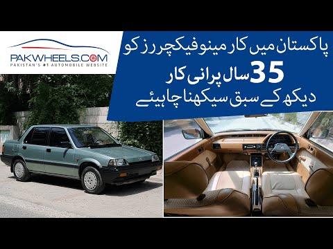 Honda Civic 1984 | Owner's Review | PakWheels