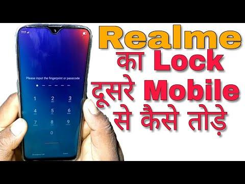 Realme C1/ Realme 2 Factory Reset - Aceh Cellular Official - Video