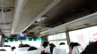 preview picture of video '[2008-09-28] Bus ride from Guiyang to Anshun 1'