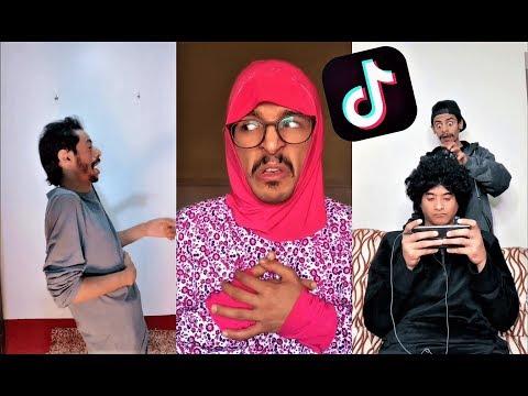 اشهر الفيديوهات العربية المضحكة على🔥 تيك توك-Tik Tok 😂