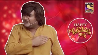 Kapil's Definition Of Love | Valentine's Day Special