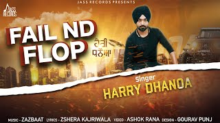 Fail Nd Flop | (Full HD) | Harry Dhanoa | New Punjabi Songs 2019 | Jass Records