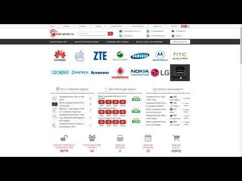 Разблокировка USA AT&T iPhone Blacklist - заказ услуги