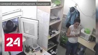 """В Башкирии полицейский-""""форточник"""" помог повязать скупщиков краденого"""