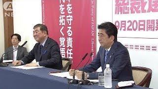 安倍VS石破自民総裁選で両候補会見ノーカット118/09/10