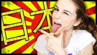 わらび餅と歌舞伎フェイスパック ヾ(@⌒ー⌒@)ノ ЧО ЗА НАЗВАНИЕ !?