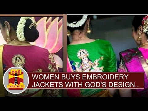 Womens-buy-Embroidery-Jackets-with-Gods-Design-Thanthi-TV