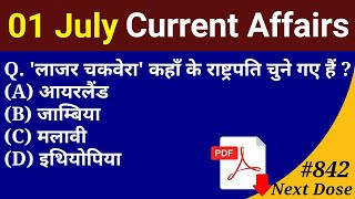 Next Dose #842 | 1 July 2020 Current Affairs | Current Affairs In Hindi | Daily Current Affairs