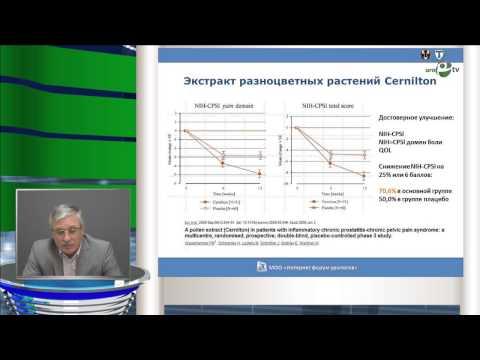 Таблетки от простатита белорусские