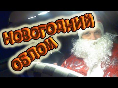 Черный список брокеров бин. опционов