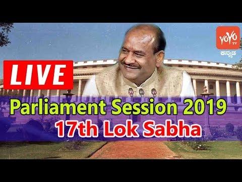 Parliament Live Today | Lok Sabha Session July 2019 | Om Birla | YOYO Kannada News