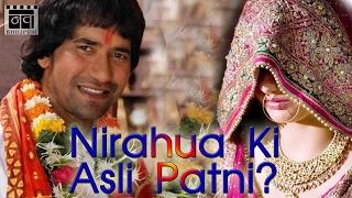 dinesh lal yadav nirahua wife image - TH-Clip