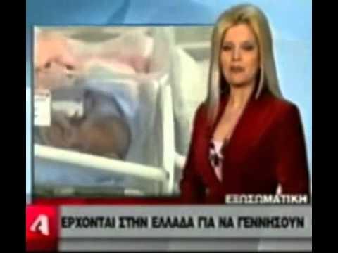 Les patients de fécondité de tous les coins du monde deviennent parents en Grèce