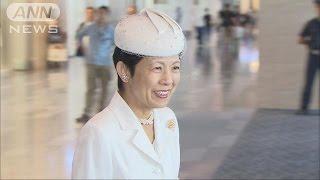 高円宮妃久子さま 王室結婚式出席でスウェーデンへ(15/06/11)