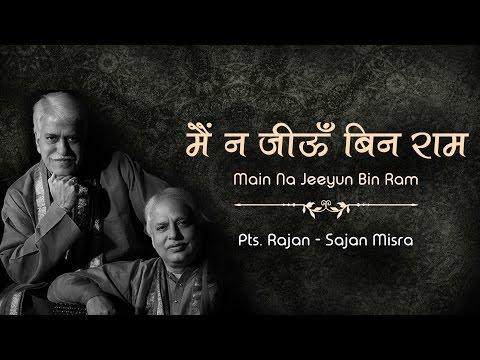 जननी मैं न जीऊँ बिन राम