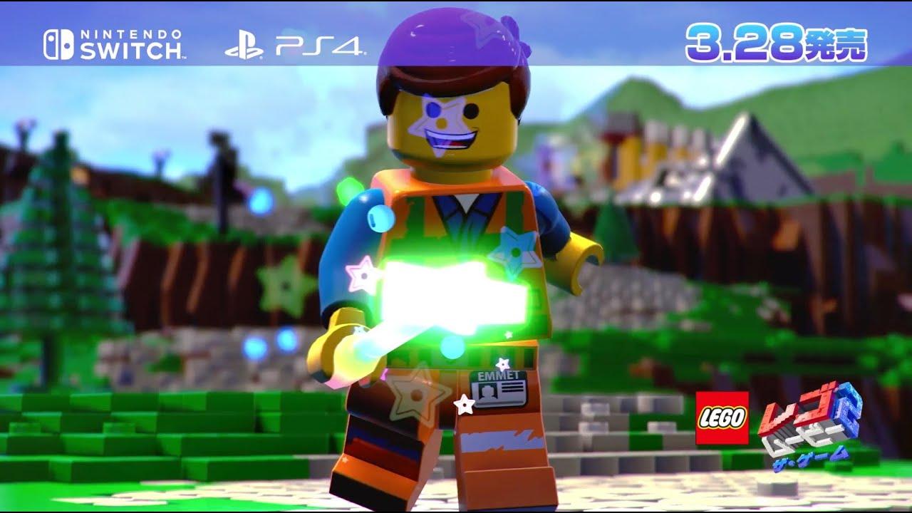 ゲーム【ティザートレーラー】『レゴ®ムービー2 ザ・ゲーム』3月28日(木) 発売