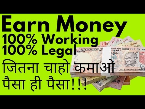 [Hindi – हिन्दी] Make money online with this amazing app! Uento (My Code – akatM)
