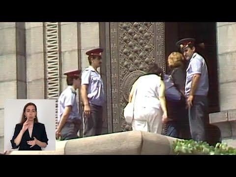 Армения. Ереван. Напряжённая обстановка 20.07.1988