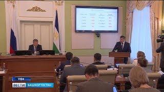 Руководитель фонда «Региональный оператор» в Башкирии уволился по собственному желанию