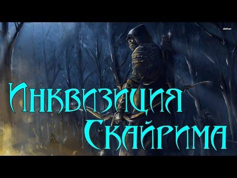 Дополнения на герои меча и магии 5 повелители орды