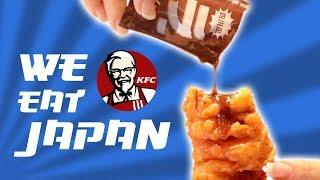 KFC JAPAN - WE ORDER THE ENTIRE MENU!!