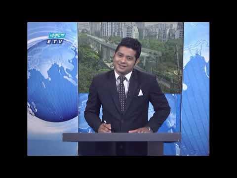 02 PM News || দুপুর ০২টার সংবাদ || 09 April 2021 || ETV News