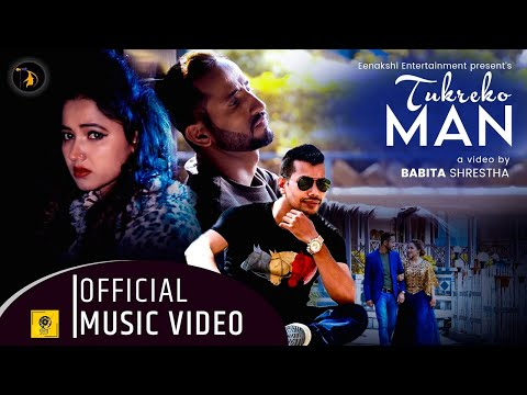 Shiva Pariyar new song 2019 | Tukreko Man | Ft. Deepak Sapkota & Asha Khadka | Official video