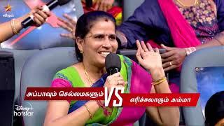 Neeya Naana | 22nd November 2020 - Promo - Vijay tv Show