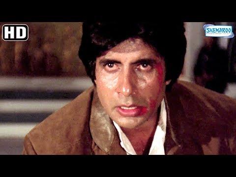 Kaalia Climax Scene [HD] Amitabh Bachchan - Parveen Babi - Amjad Khan - Bollywood Action Scene