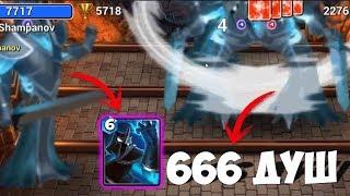 Огромные призраки атакуют друг друга в Castle Crush!
