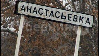 Тело сбитого пешехода несколько дней пролежало в кювете под Хабаровском. MestoproTV