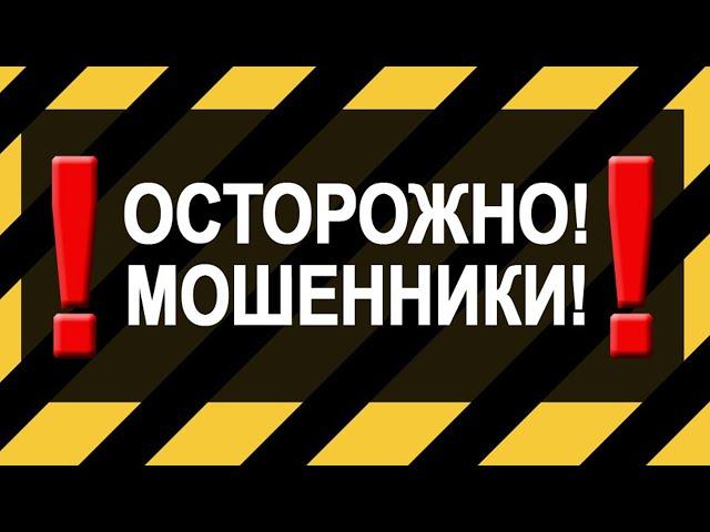 Полмиллиона рублей отдали ангарчане мошенникам