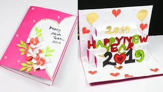 New Year Greeting Card With Quilling मफत ऑनलइन