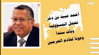قادة العالم يشيدون بالأمير محمد بن سلمان