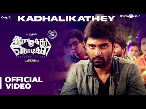 Imaikkaa Nodigal Kadhalikathey Video Song Hiphop Tamizha Atharvaa Raashikhanna