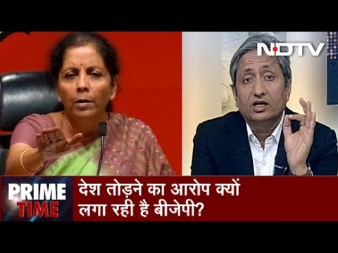 Prime Time With Ravish Kumar, April 03, 2019