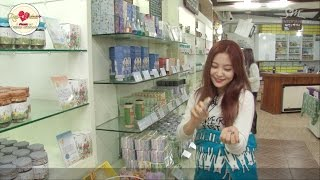 Red Velvet_A Picnic On A Sunny Afternoon PART 2 – Epilogue