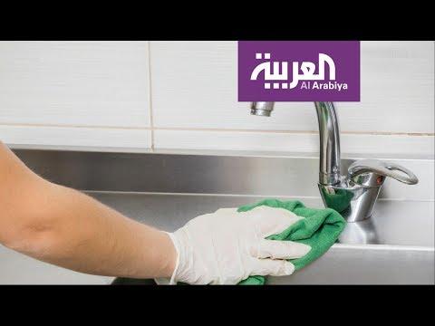 العرب اليوم - شاهد: ملايين الجراثيم تُحيط بالبشر أينما كانوا