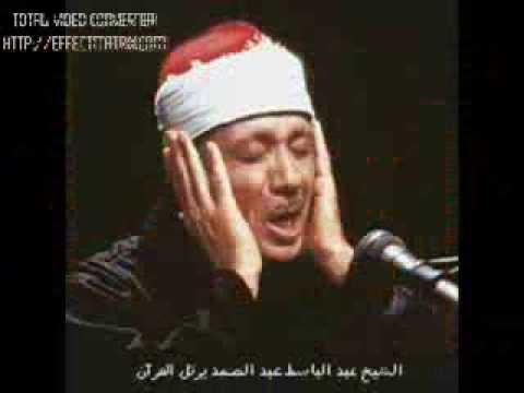 Qari Abdul Basit Surah Fatiha Longest Breath Rare   YouTube 1
