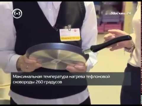 """🔴 Товароведческая экспертиза в """"Бюро товарных экспертиз"""""""