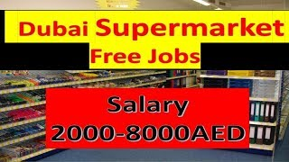 Dubai Latest Directly From West Zone Supermarket Apply Now Fast Only Online.