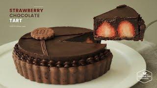 딸기 초콜릿 타르트 만들기 : Strawberry Chocolate Tart Recipe | Cooking Tree