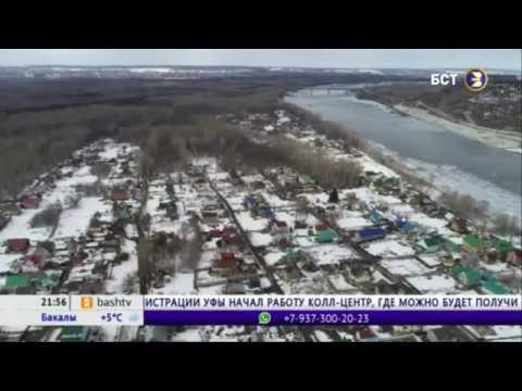 В Башкирии температурные перепады могут уменьшить масштабы паводка
