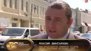 Экологическая катастрофа в модмосковье, Последние События, Новости России Сегодн